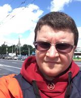 Аватар пользователя Коняхина Наталья