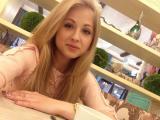 Аватар пользователя Екатерина Московец
