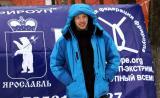 Аватар пользователя Козлов Алексей
