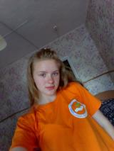Аватар пользователя Алина Лысенко